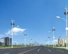 风光互补路灯生产加工